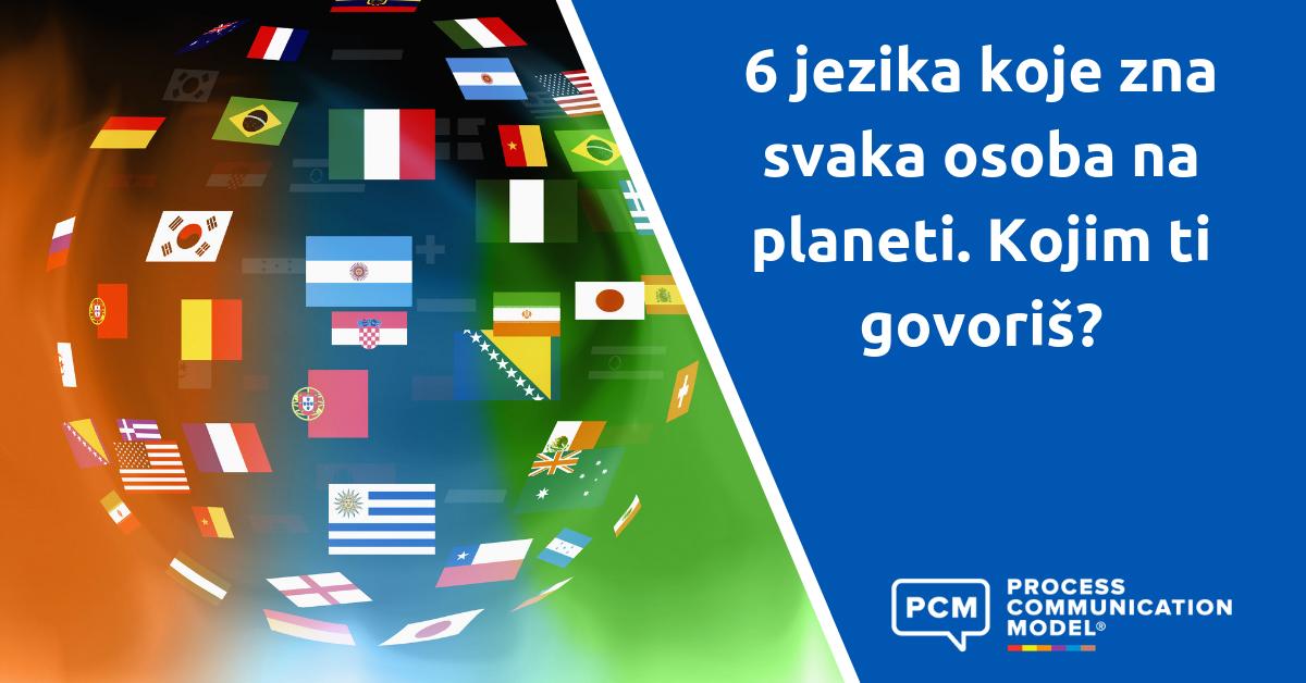 6 jezika koje zna svaka osoba na planeti. Kojim ti govoriš?