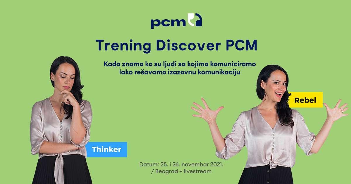 PCM Discover